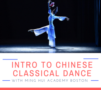 Intro to Chinese Classical Dance